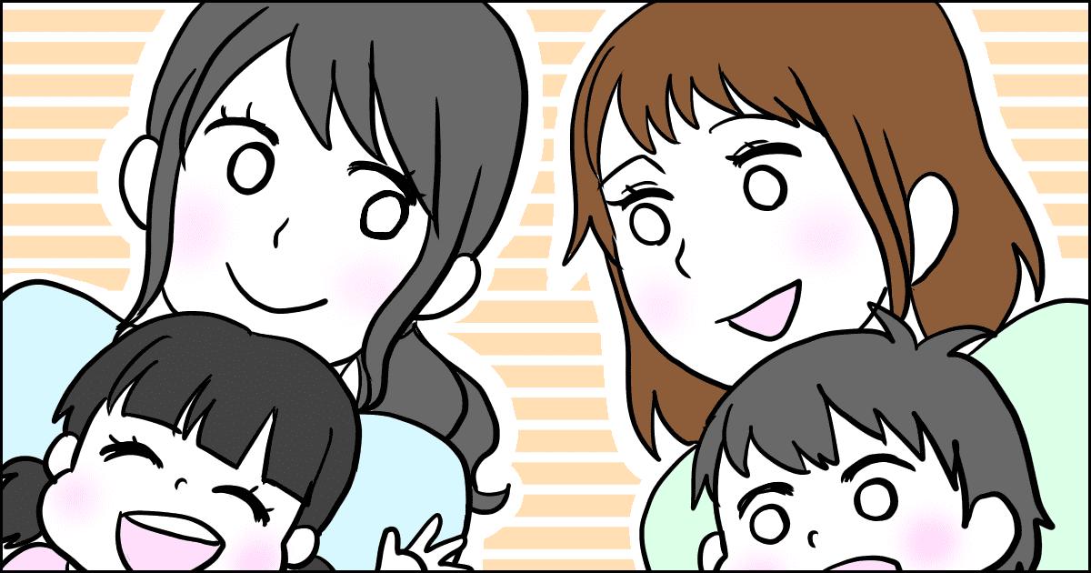 66_ママ友_マメ美