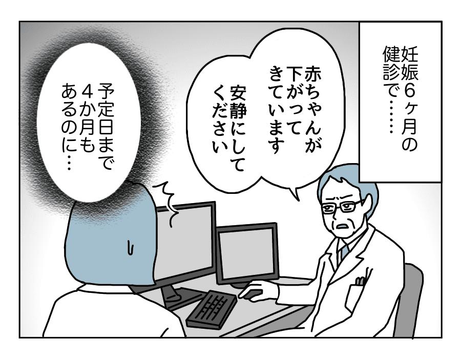 13話-1