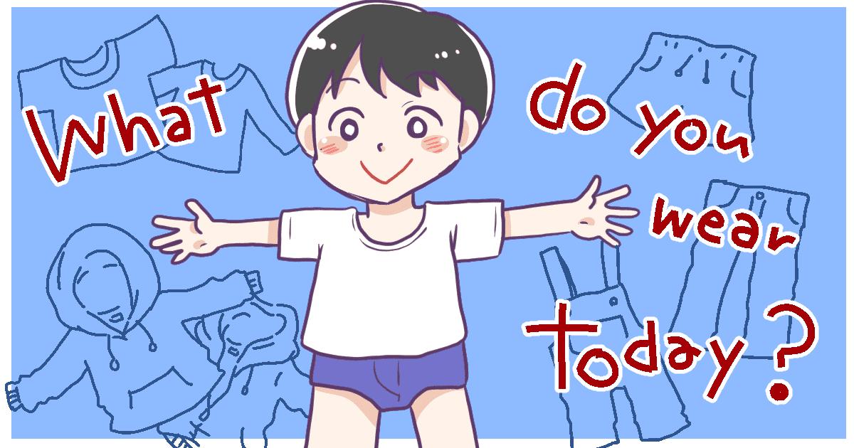 108_ファッション_むらみ