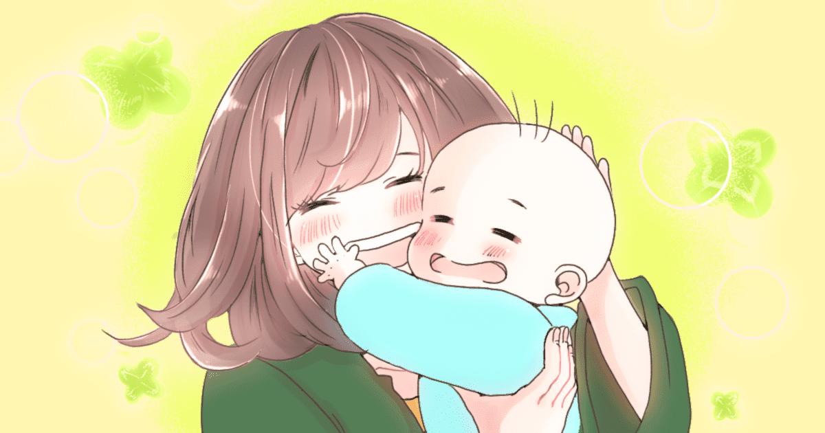 092_赤ちゃん_藤森スズメ