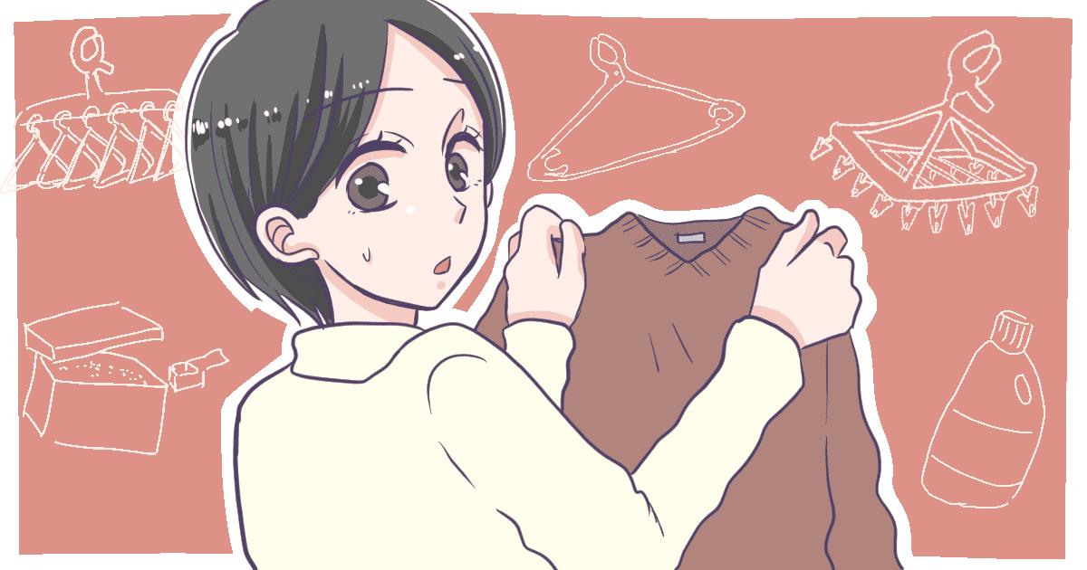 108_家事_むらみ