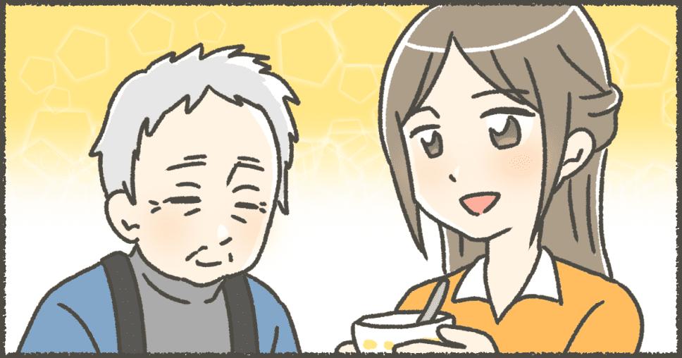 233_義父母(父母)_松本うち