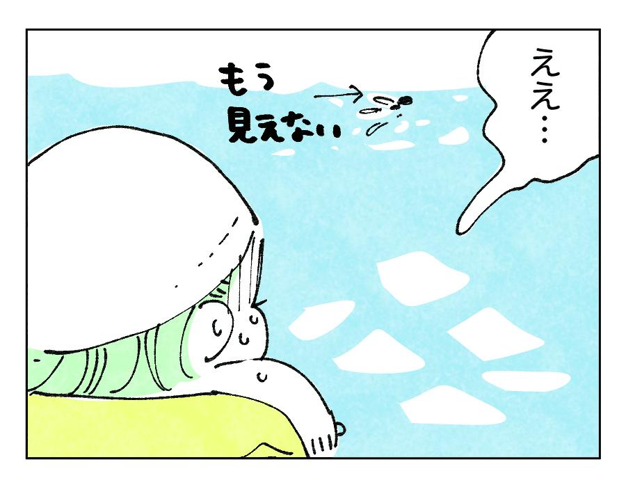 第12話 海の女