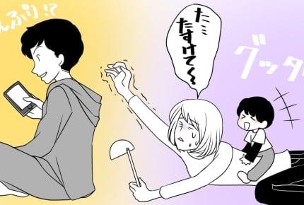 【前編】一人っ子のママは「疲れた」と言っちゃダメなの?無神経な旦那にガツンと言い返そう!