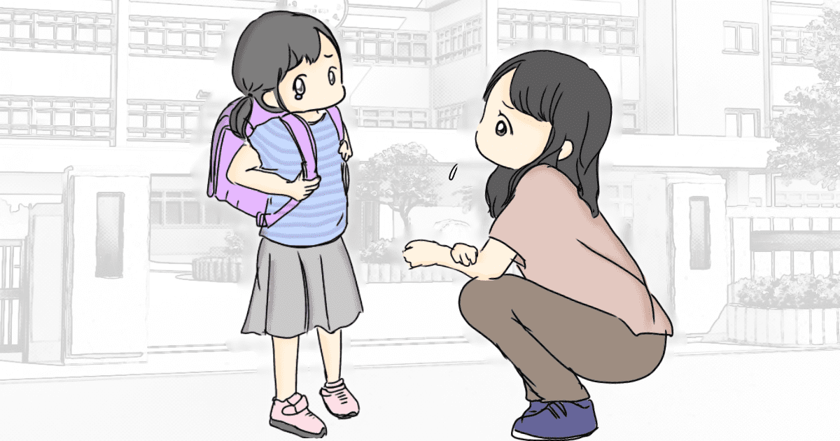 142_小学校_リコロコ_20201214使用 (2)