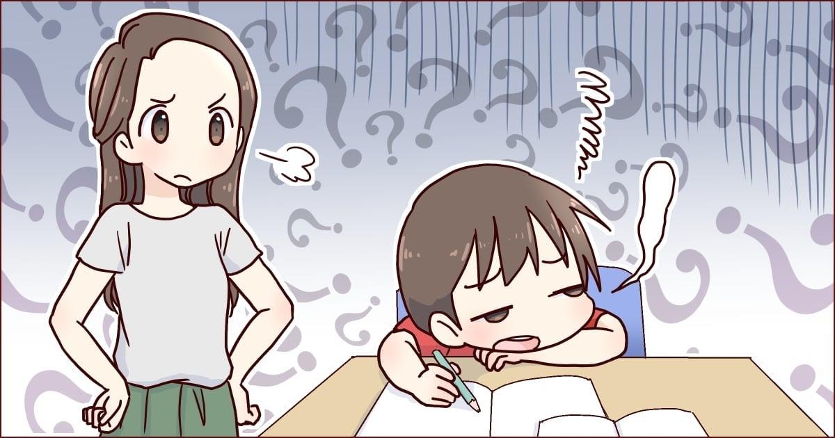 070_教育・習い事_みとうさゆ