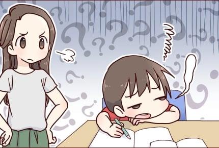 【前編】子どもの宿題が終わらない!集中してやる気にさせるためには?