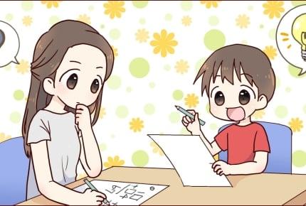 【後編】子どもの宿題が終わらない!集中してやる気にさせるためには?