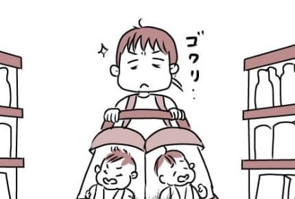 【まんが】横型?縦型?わが家は横型!「2人用ベビーカー」の憂鬱……【双子出産ダイアリー22】