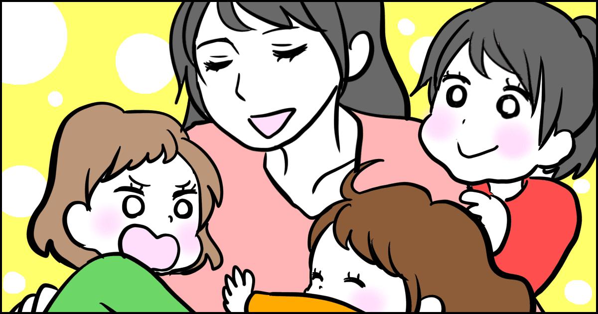 009_兄弟姉妹・一人っ子_マメ美 (1)