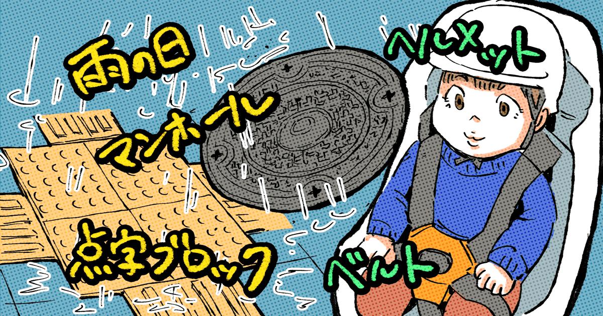 002_乗り物_くずり