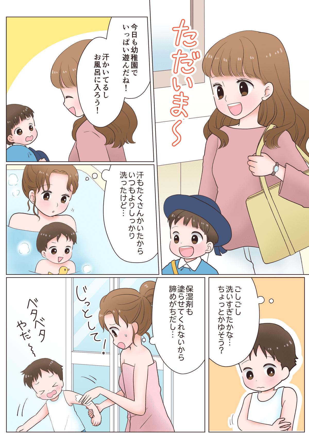 【修正】ミノン様-1(1)
