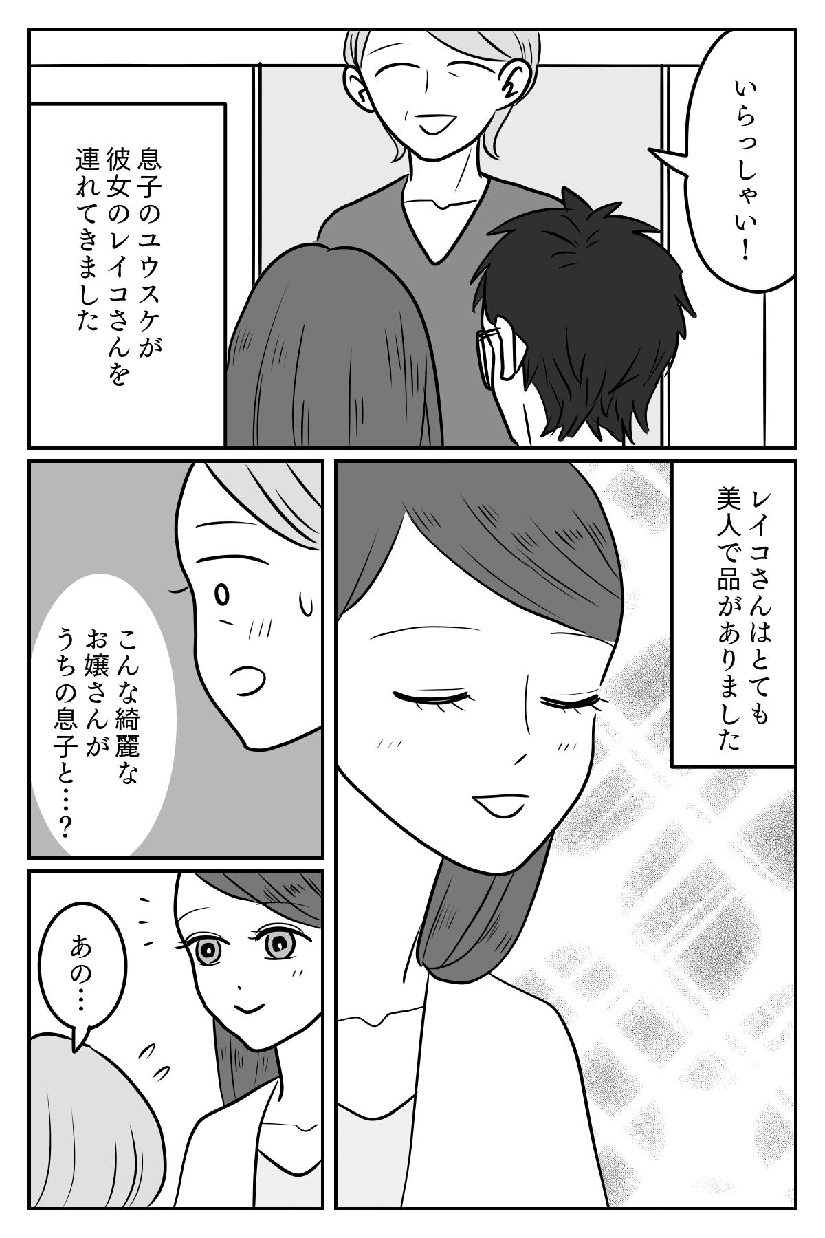 DV1-1