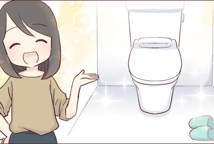 トイレにマットやスリッパを置いている?男の子がいるから、洗濯の手間が……などさまざまな意見が!