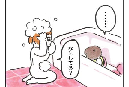【前編:沖縄でワンオペ】なんで!?嫌なところをピンポイントで触ったり舐めちゃう子 #4コマ母道場