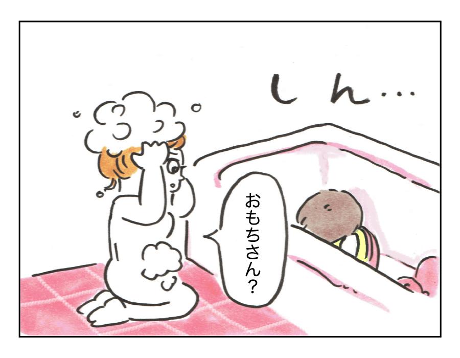 「ワンオペの試行錯誤4」1