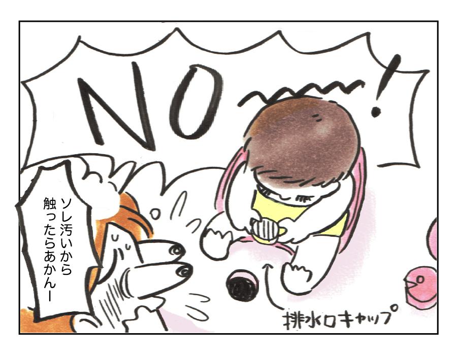 「ワンオペの試行錯誤3」3