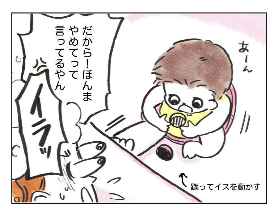 「ワンオペの試行錯誤4」2