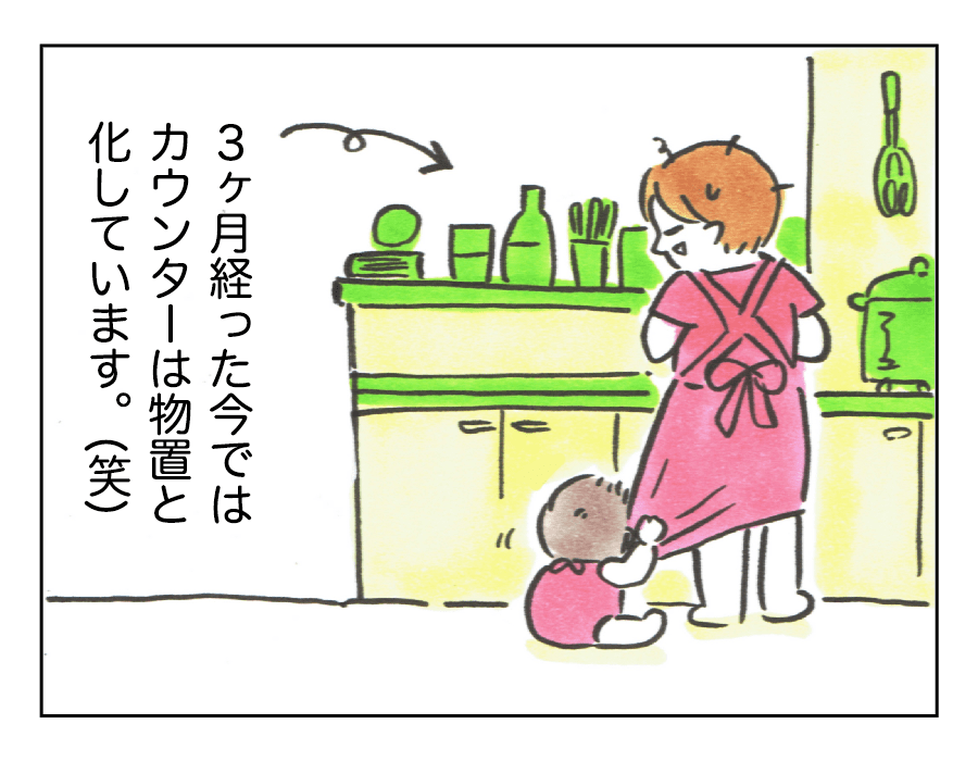 「カウンターキッチンへの期待」4