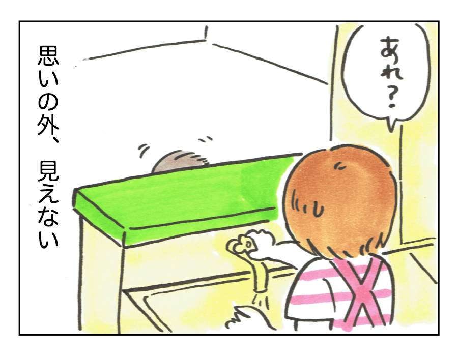 「カウンターキッチンへの期待」3