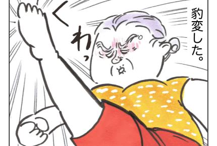 <最強の女性>沖縄のおばあ最強説!勇ましい姿に感激 【沖縄でワンオペ第67話】#4コマ母道場
