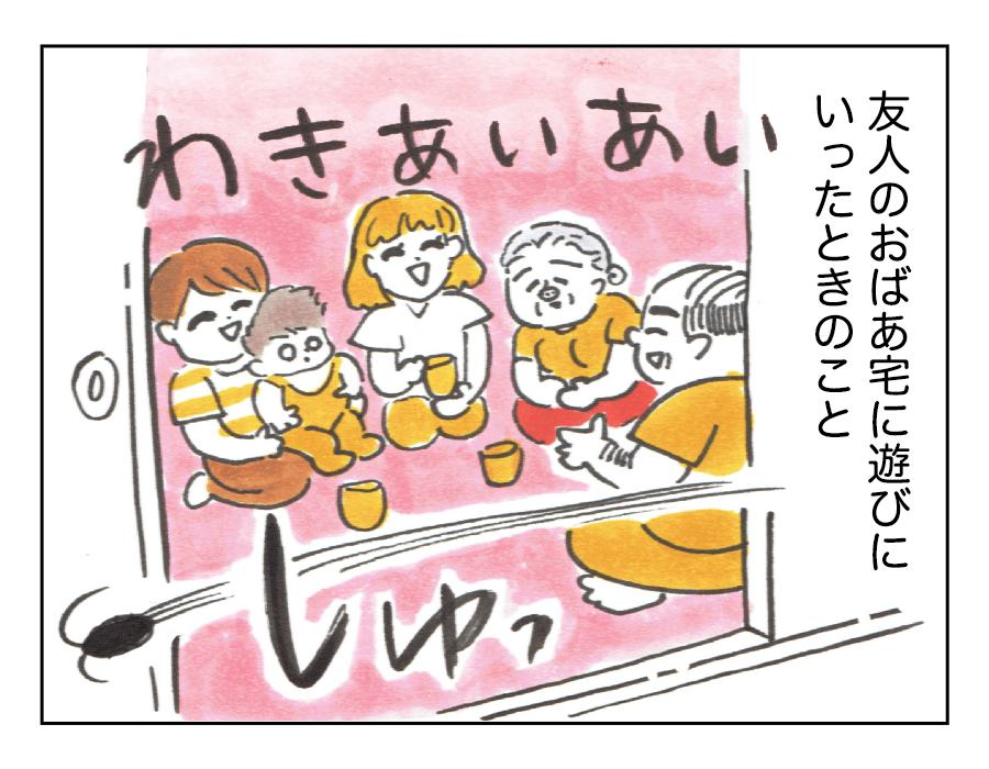 「沖縄のおばあ最強」1