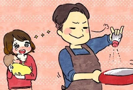 あなたの旦那さんはどっち?料理が上手な男性、料理をしない男性の差が激しい