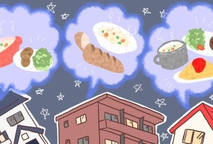 みんなで集まれるようになったら……。ホームパーティで「料理は持ち寄り」と言われたら、どんな料理を持っていく?