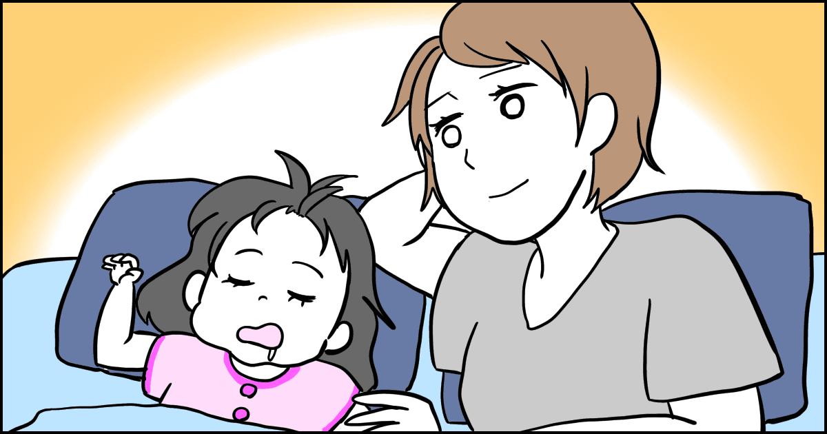 011_働くママ_マメ美