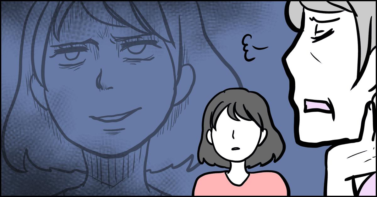 文・鈴木麻子 編集・しらたまよ イラスト・マメ美