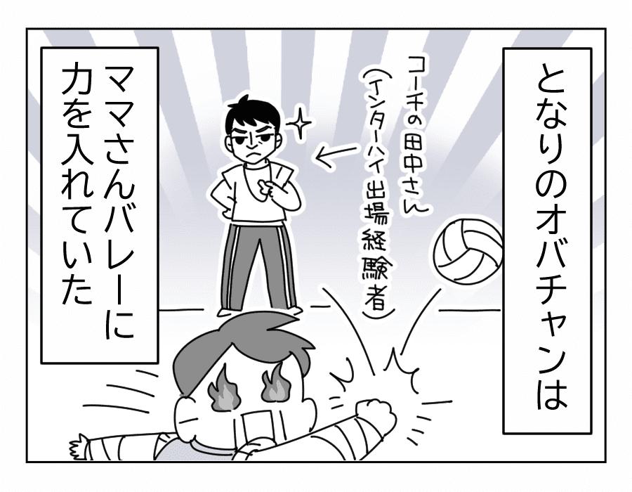 脚本・rollingdell 漫画・んぎまむ 編集・荻野実紀子