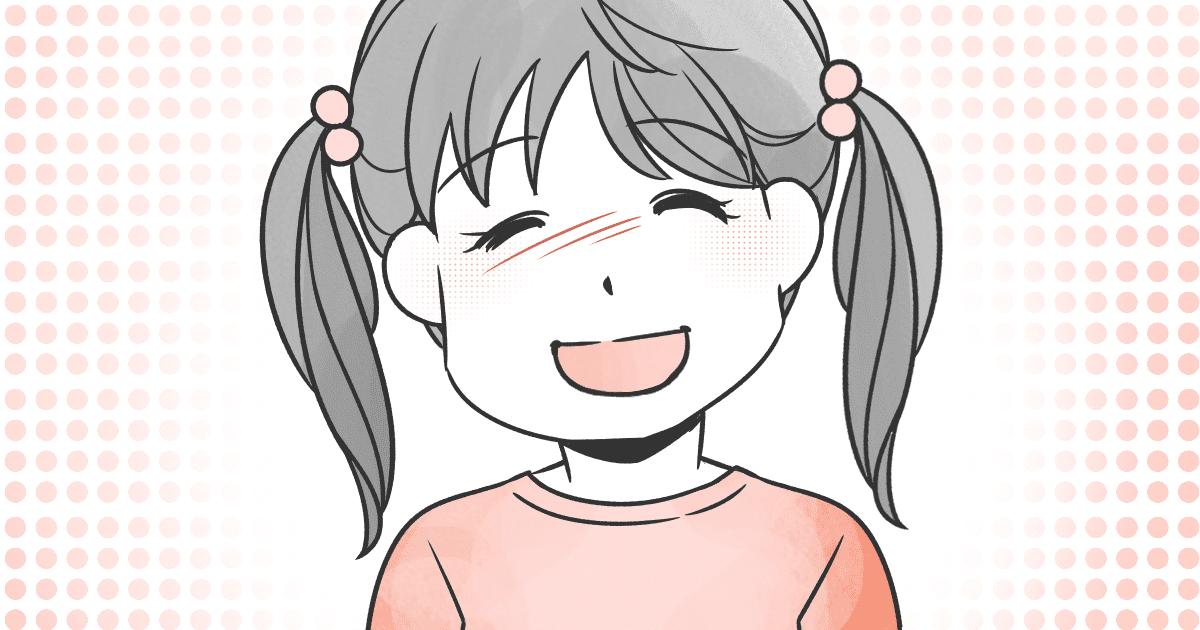 004_いじめ_Ponko