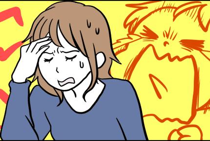 【前編】よその子の泣き声にイライラ!これって母性がない証……?