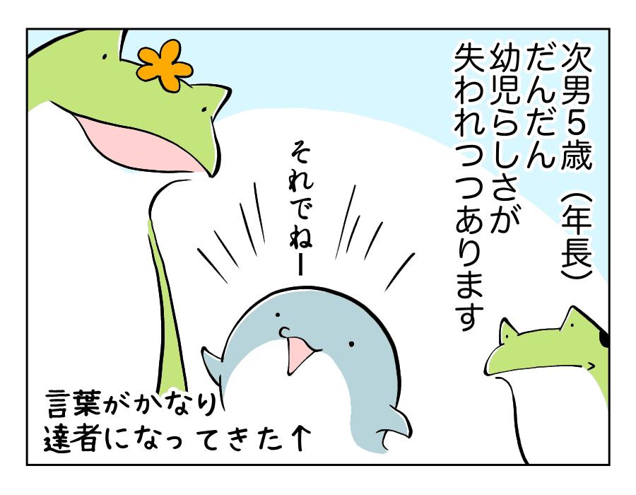 100話_1