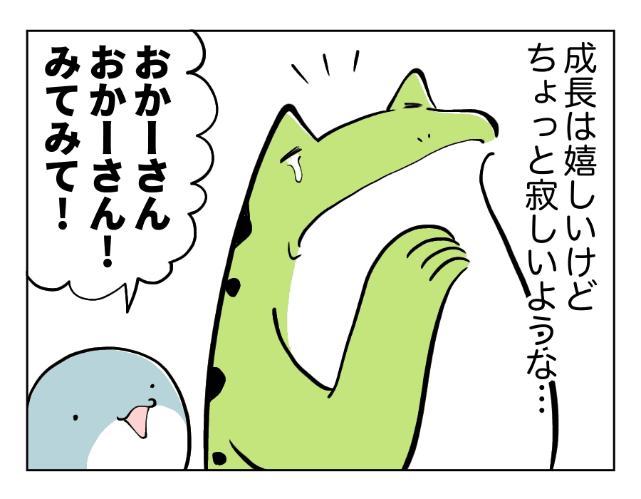 100話_2