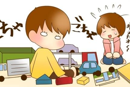 子どものおもちゃで部屋はグチャグチャ……。そのストレスから解放される方法はありますか?