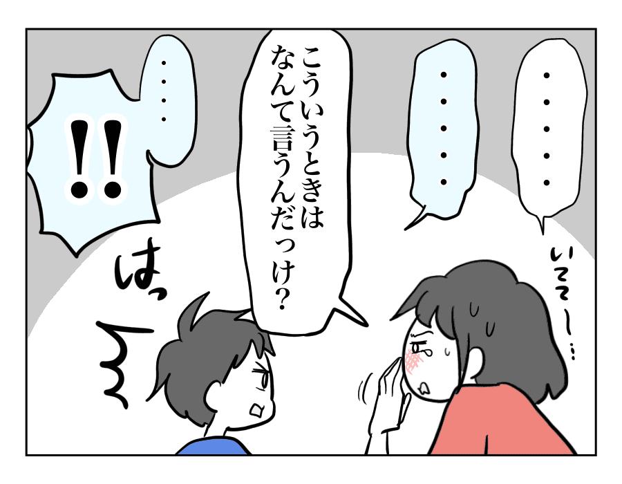 無題3419 (3)