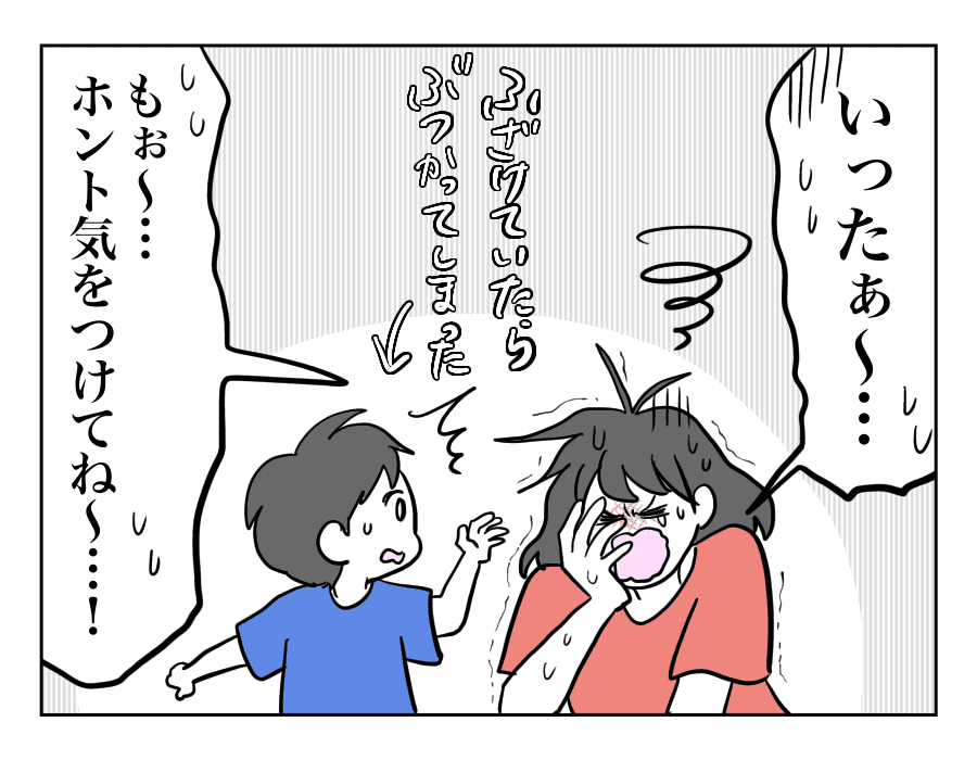 無題3420