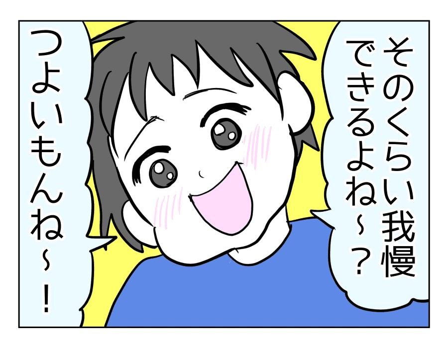 無題3417