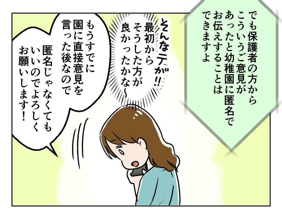おやつ11_004
