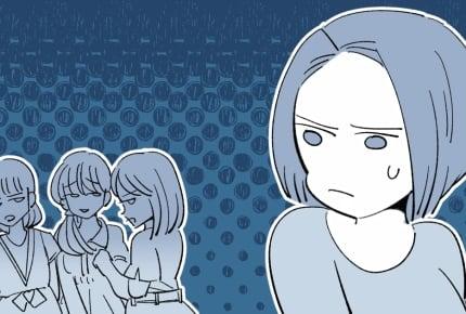 「親なら子どものために頑張らないと」親が辛くてもガマンすべき?頑張るのはもう限界……