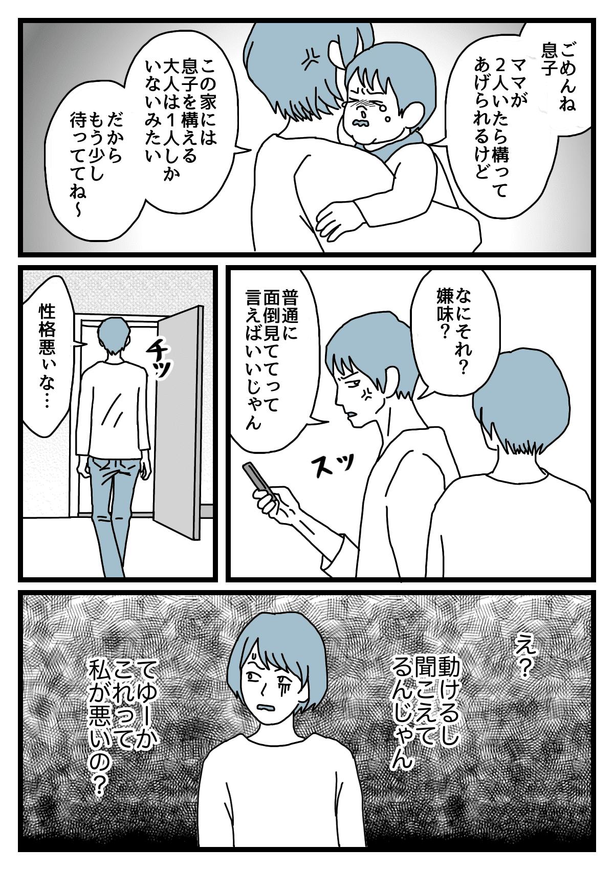 【前編】ソファ3