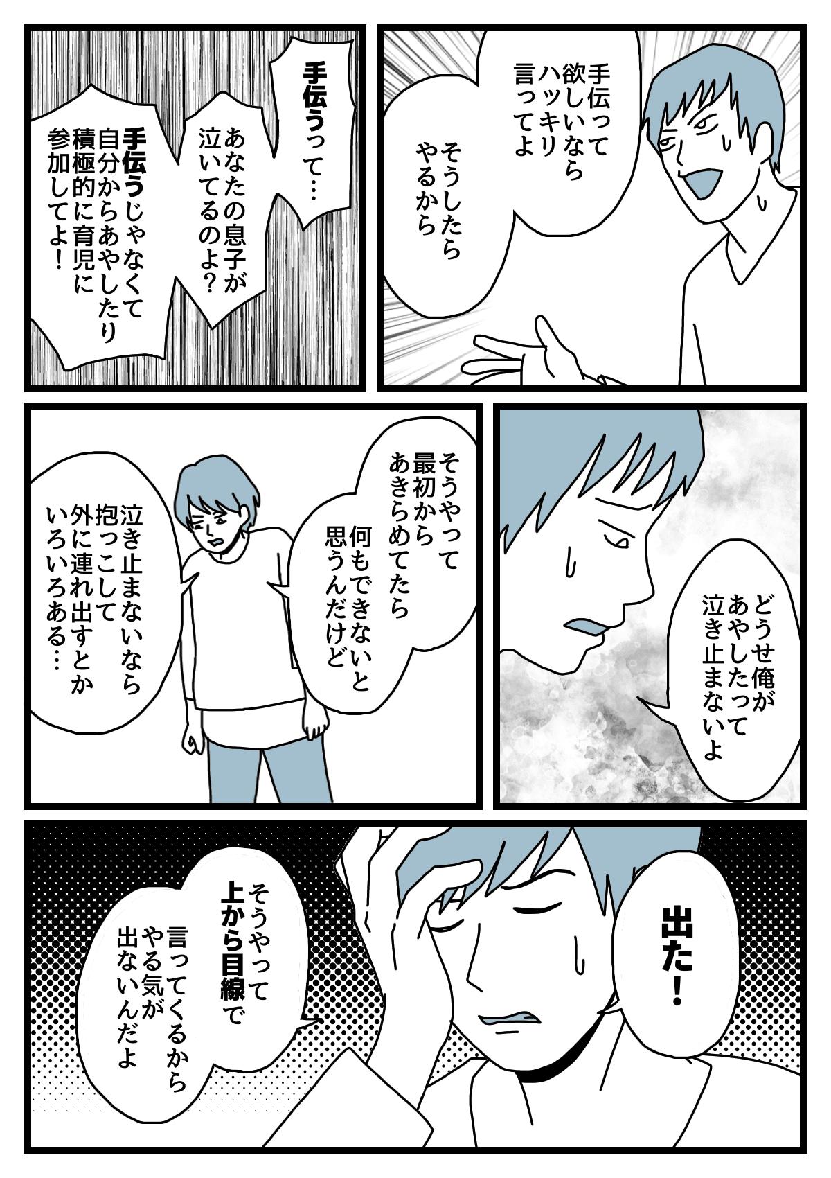 【後編】ソファ2