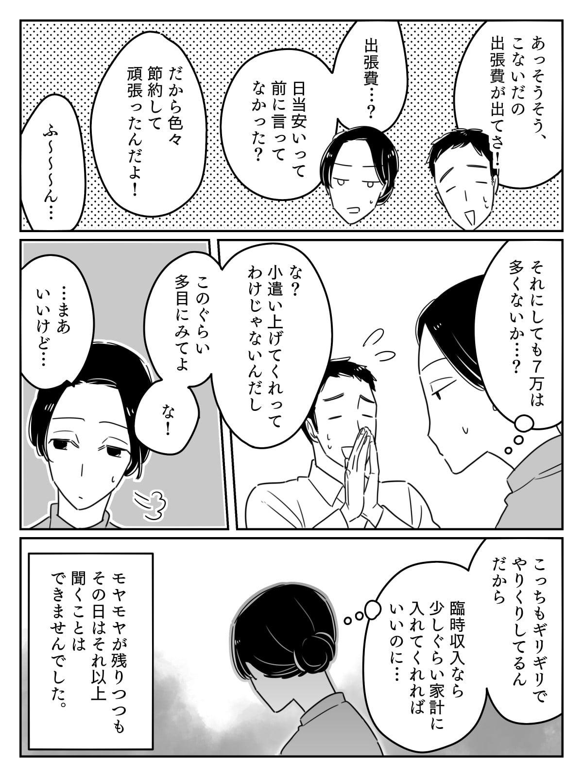 後01 (2)