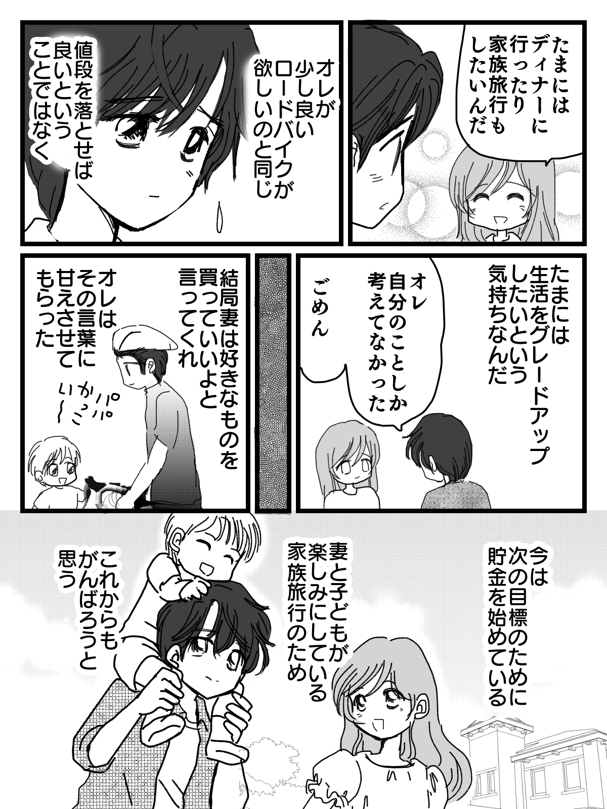 3-3 (1)