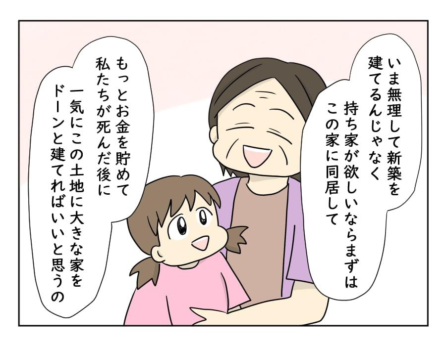 norikomi10-2
