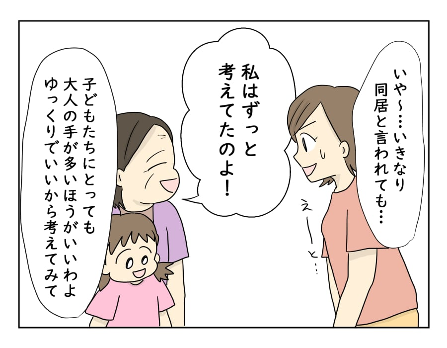 norikomi10-3