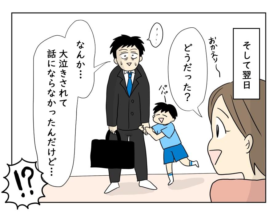norikomi11-4