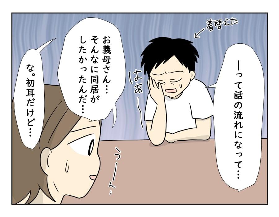 norikomi13-1