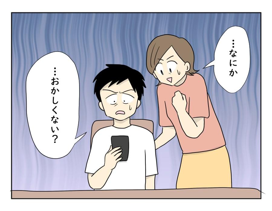 norikomi14-4